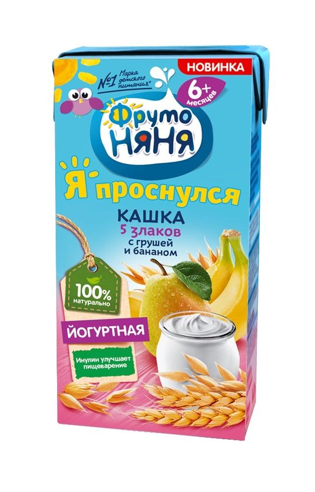 Каша, готовая молочная «Я проснулся» йогуртная из пяти злаков с грушей и бананом с 6 мес. 200 мл, Фрутоняня, Россия  - купить со скидкой