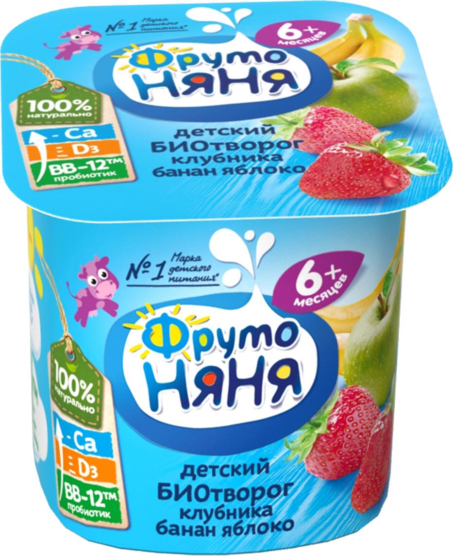 Купить Творог, Клубника, банан и яблоко 4, 2% с 6 мес. 100 г, Фрутоняня, Россия
