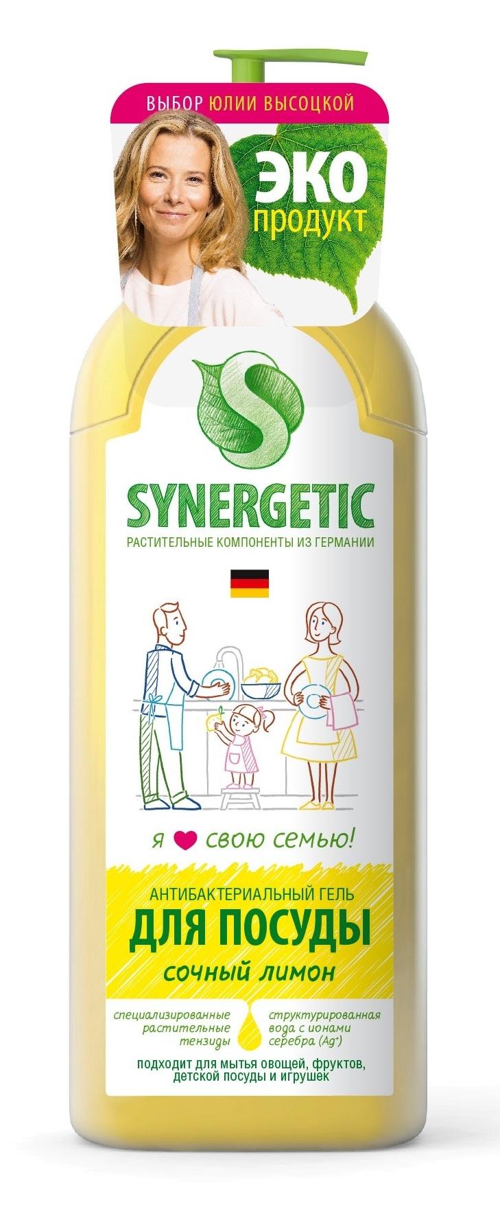 Средства для мытья посуды Synergetic Средство для мытья посуды Synergetic Лимон 1 л
