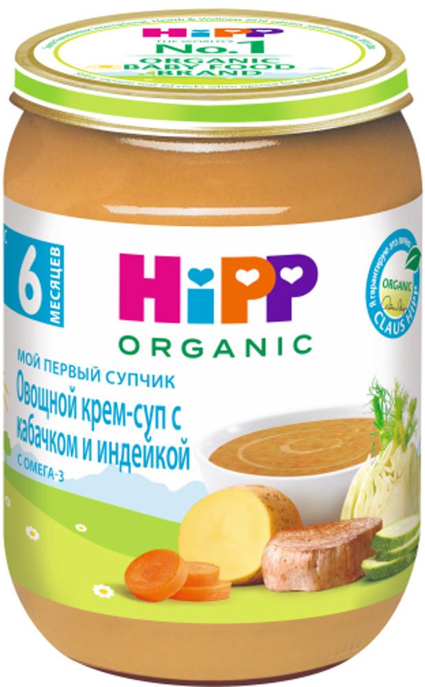 Супчики HIPP Овощной с кабачком и индейкой с 6 мес. 190 г крем суп hipp овощной с нежной телятиной с 6 мес 190 г