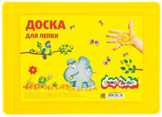Доска для лепки Каляка-Маляка Каляка-Маляка А4 канцелярия каляка маляка тесто для лепки каляка маляка 5 цветов