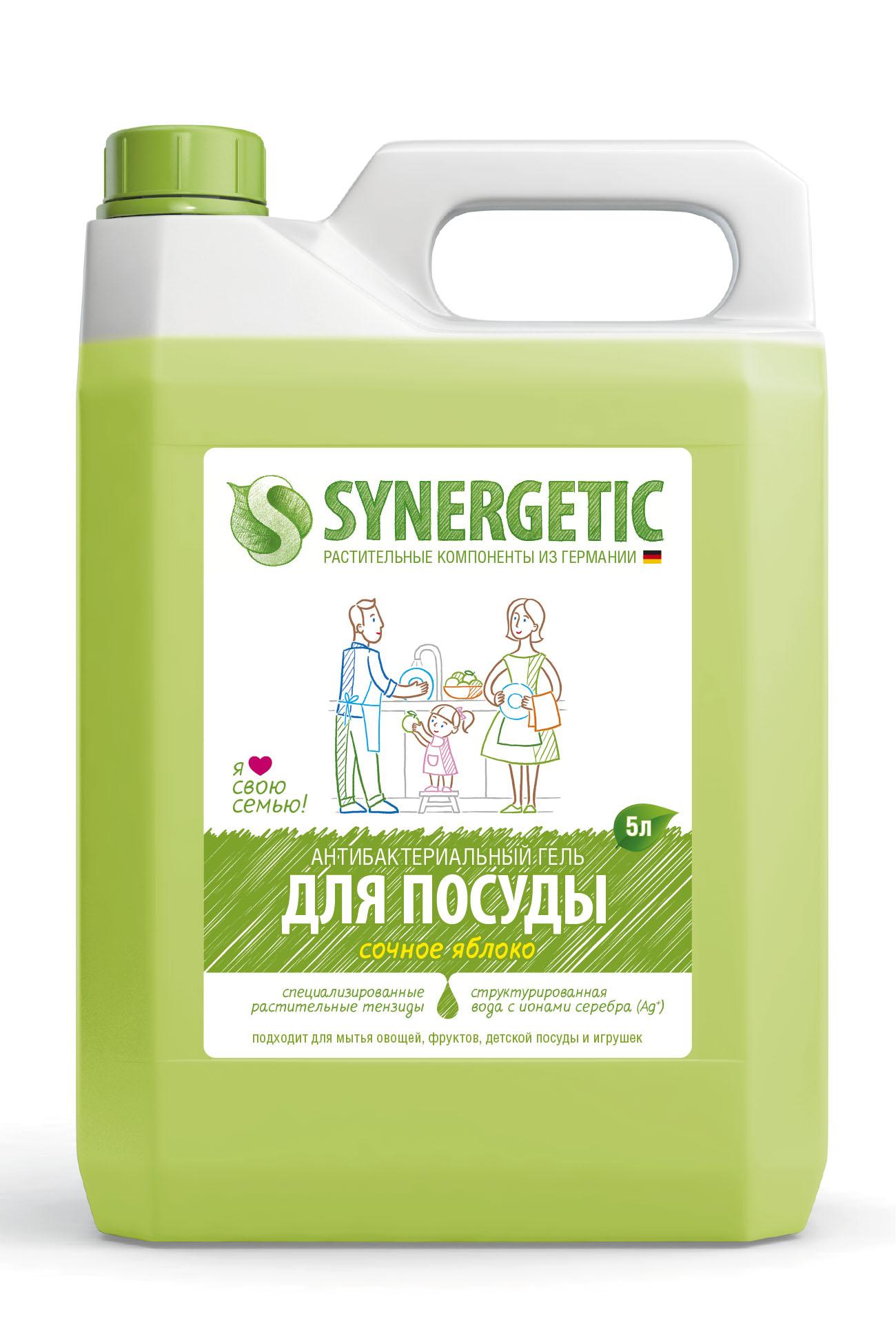 цена на Средство для мытья посуды Synergetic Яблоко 5 л