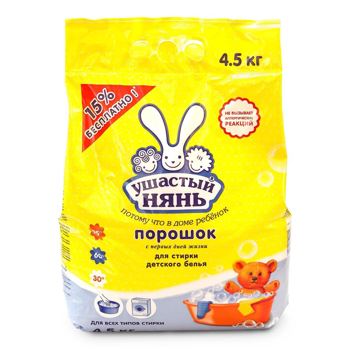 Средства для стирки Ушастый нянь Стиральный порошок Ушастый нянь 4,5 кг стиральный порошок зимнее утро пемос 3 5 кг