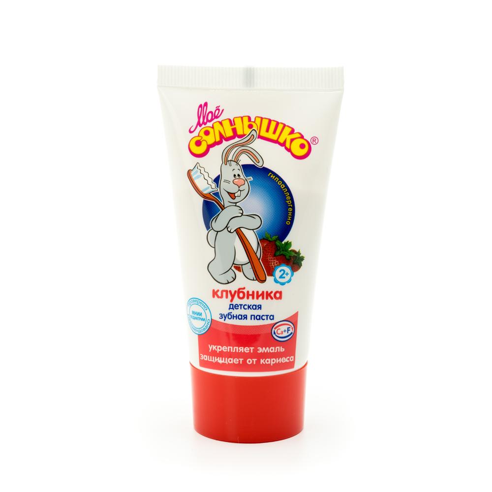 Зубная паста Моё солнышко Клубника зубные щетки и пасты моё солнышко зубная паста моё солнышко клубника от 2 лет 65 г