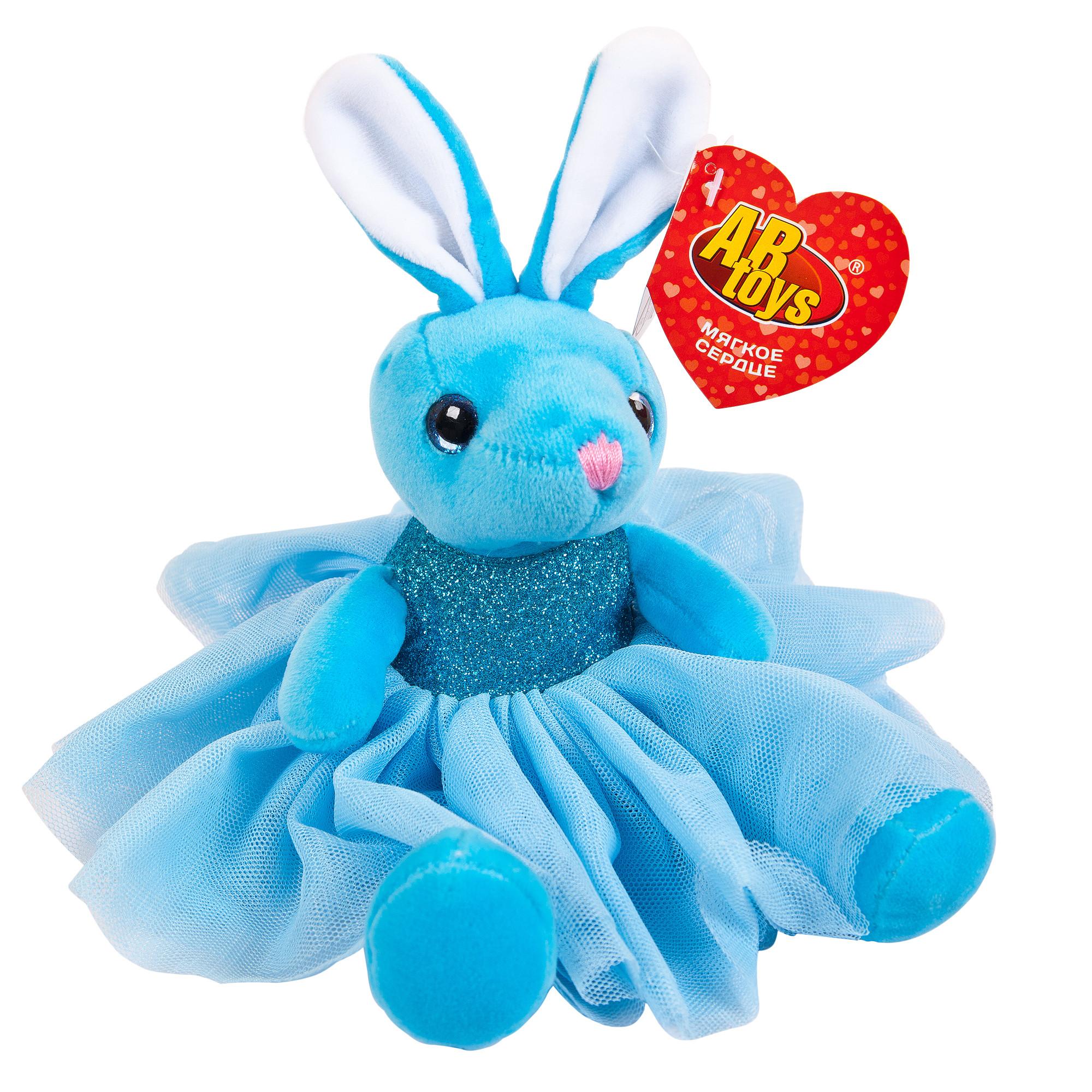 Мягкие игрушки ABtoys Кролик в платье платье