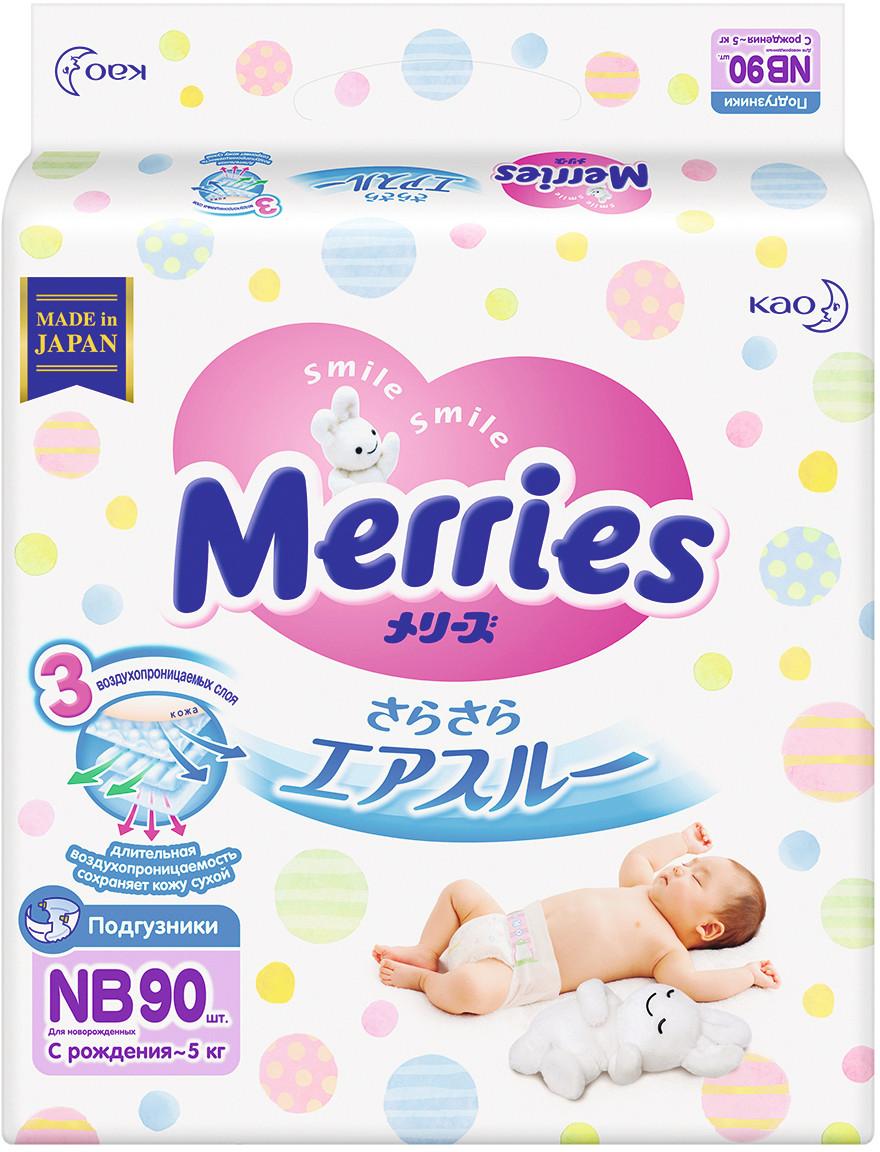 Купить Подгузники, Merries подгузники (0-5 кг) 90 шт., Япония