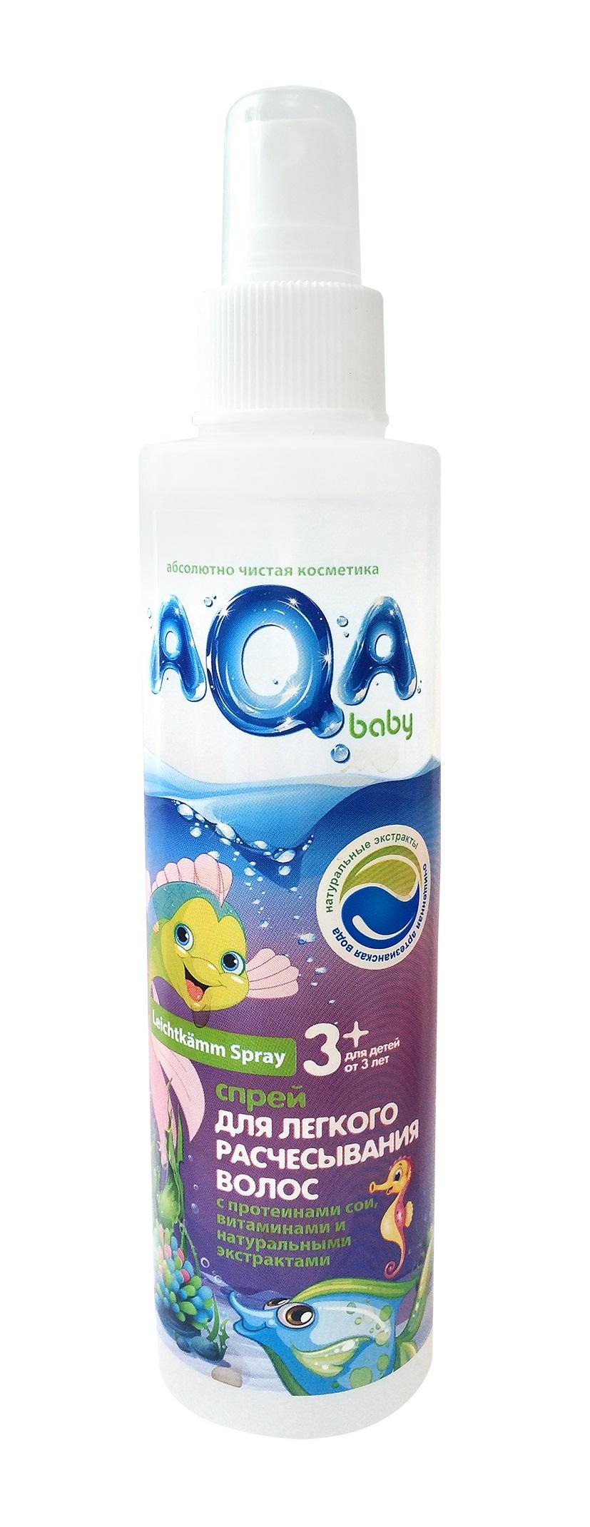 Шампуни и бальзамы AQA baby Спрей AQA Baby Kids для легкого расчесывания волос 200 мл бальзам для волос aqa baby kids 210 мл
