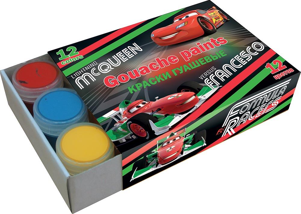 Канцелярия Cars Краски гуашевые Disney Cars 12 цв. цветной картон disney cars 8 цв