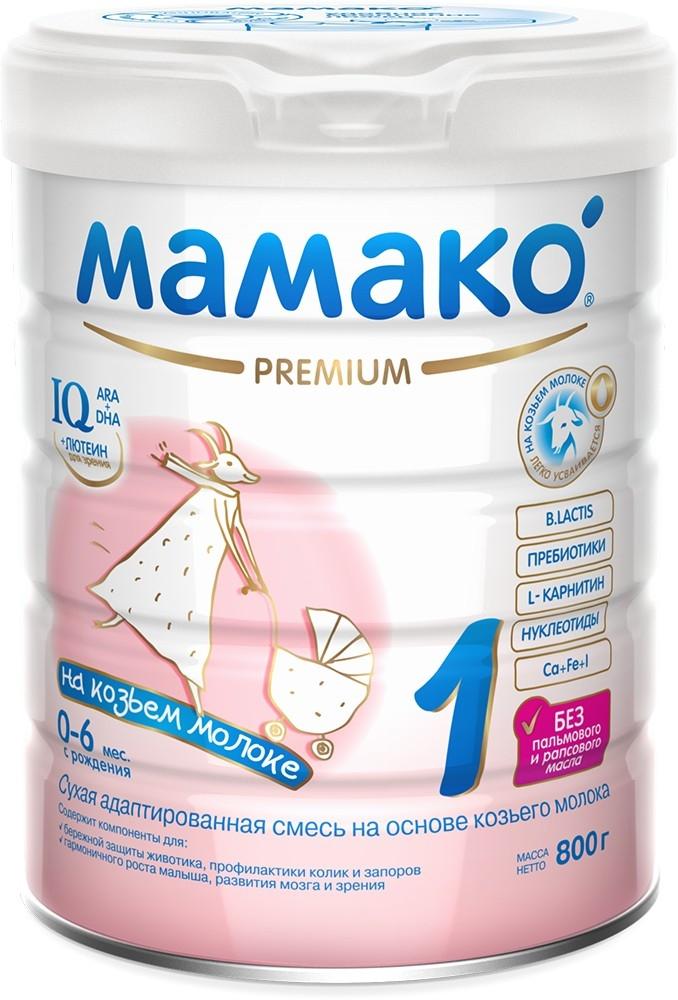 Молочная смесь МАМАКО' Мамако-1 Premium с рождения 800 г мамако 3 молочко детское с бифидобактериями на основе козьего молока с 1 года 800г