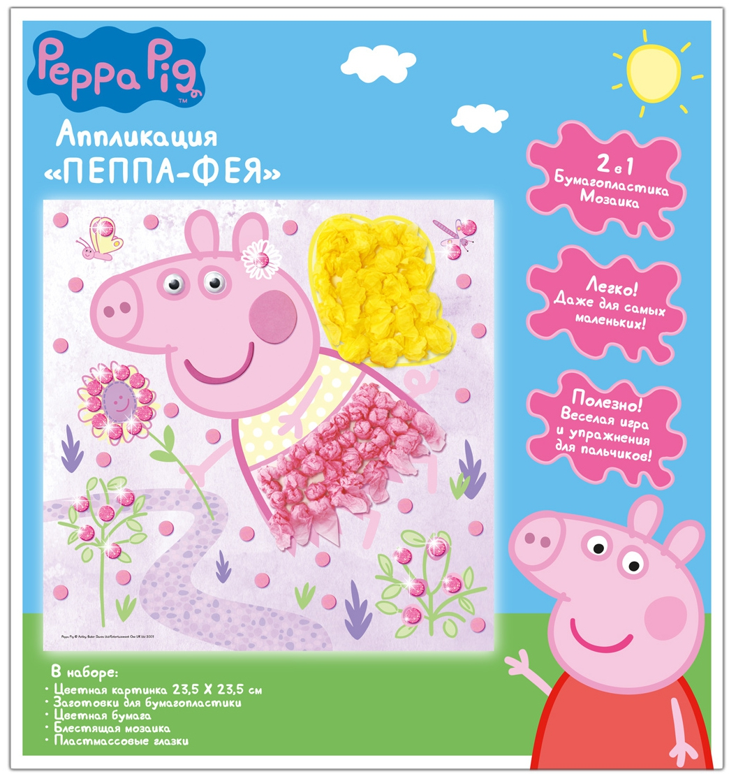 Peppa Pig Peppa Pig Пеппа Фея s925 pure silver personality female models new beeswax