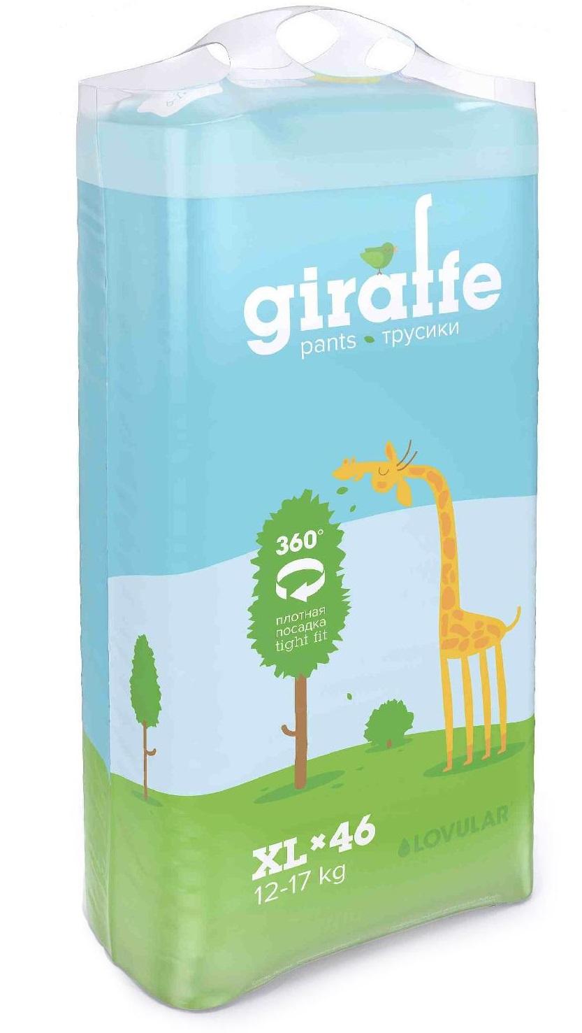Подгузники-трусики Giraffe Трусики-подгузники Giraffe XL (12-17 кг) 46 шт. трусики подгузники lovular giraffe xl 12 17 кг 46 шт