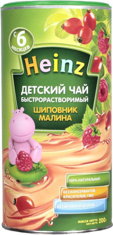 Чай детский Heinz Шиповник малина быстрорастворимый с 6 мес. 200 г.