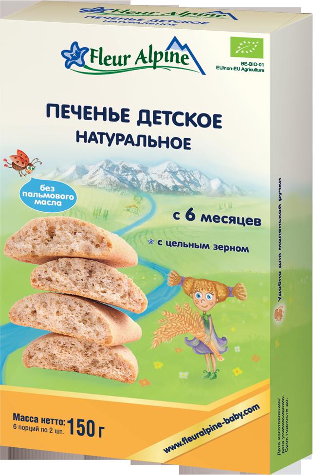Купить Печенье Fleur Alpine Fleur Alpine Натуральное С 6 Мес. 150 Г, 1Шт.
