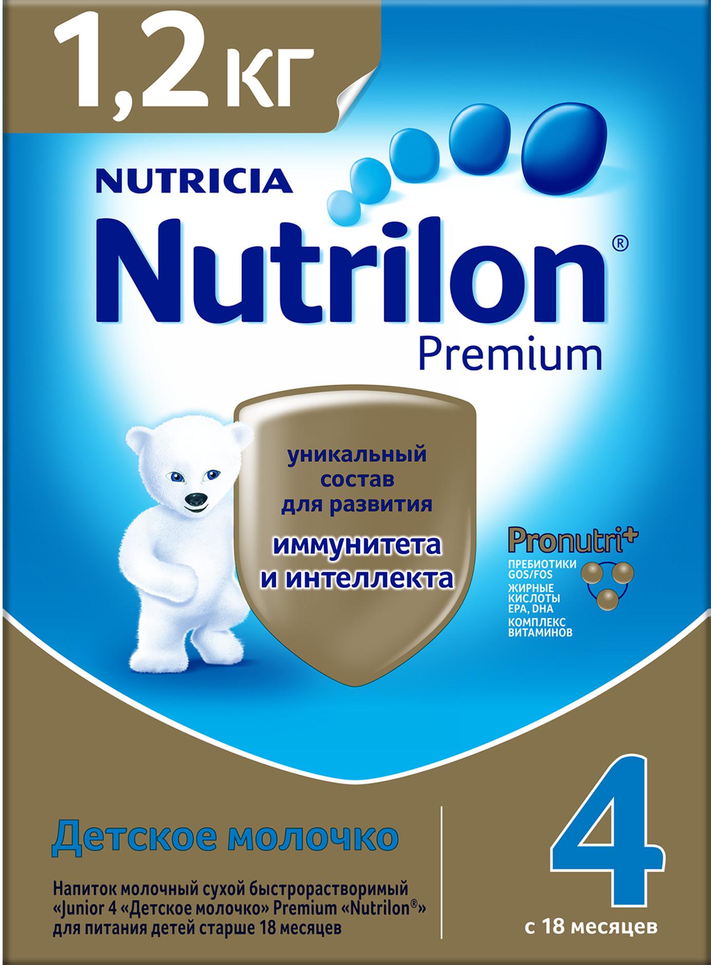 Молочко смесь Nutrilon Nutrilon Premium 4 с 18 мес. 2х600 г цены онлайн