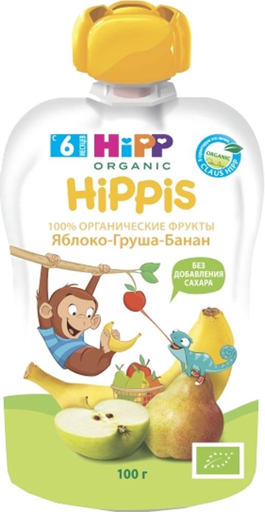 Пюре HIPP «Hippis» Яблоко, груша, банан с 6 мес. 100 г (пауч) hipp пюре яблоко груша банан с 6 мес 90 г