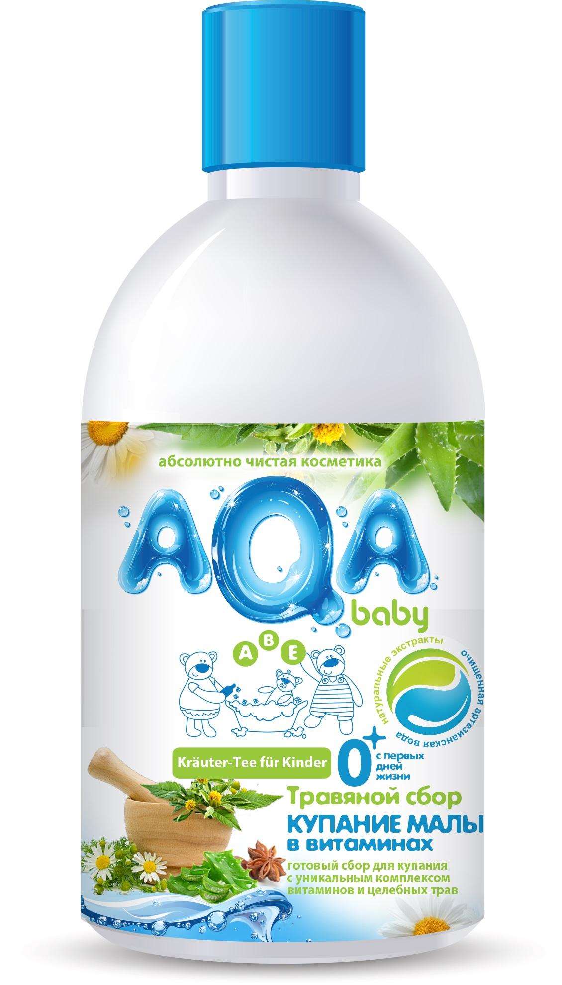 Травяной сбор для купания малышей AQA baby Купание в витаминами 300 мл