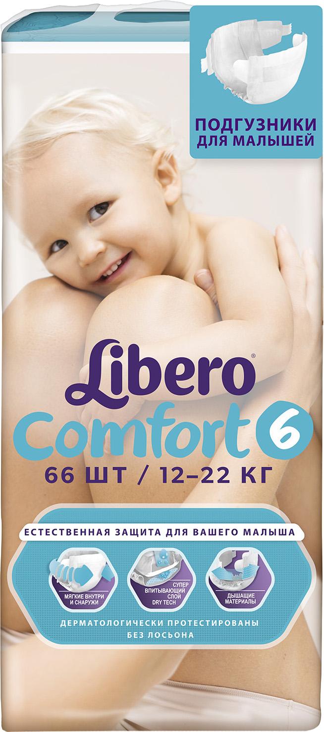 Фото Подгузники Libero Comfort 6 (12-22 кг) 66 шт.