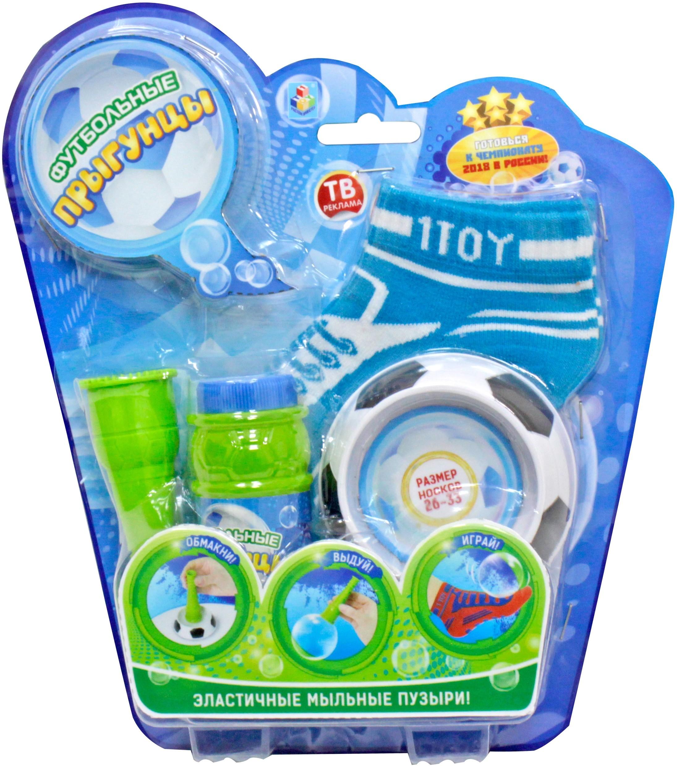 Мыльные пузыри 1toy Футбольные Прыгунцы, размер 26-33 1toy мыльные пузыри футбольные прыгунцы 80 мл т59276