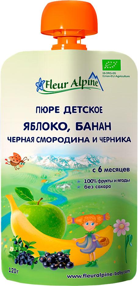 Пюре Fleur Alpine Fleur Alpine Яблоко, банан, черная смородина и черника (6 месяцев) 120 г пюре fleur alpine organic яблоко банан черная смородина и черника 120г