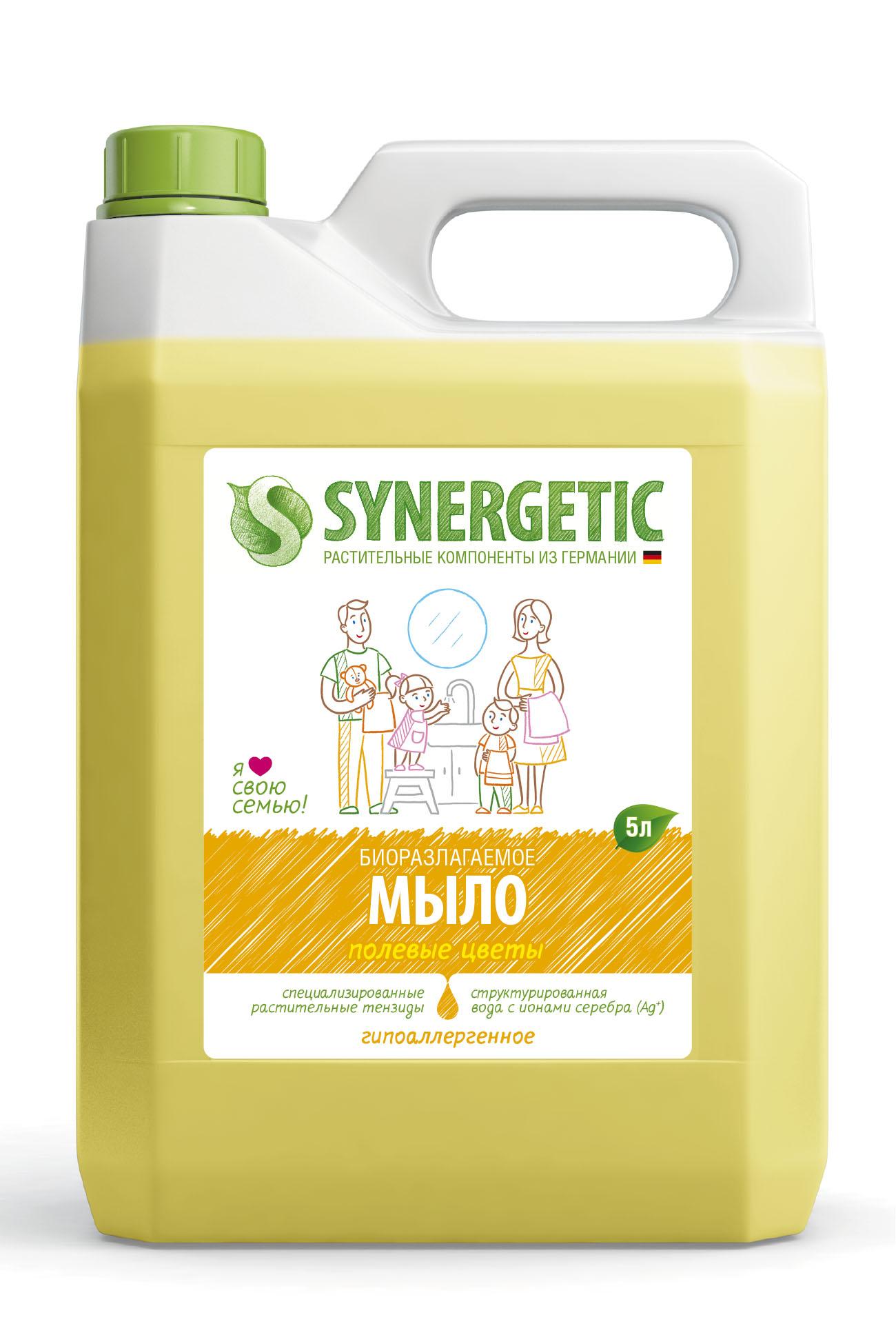 Купить Детское мыло, Полевые цветы 5 л, Synergetic, Россия, желтый