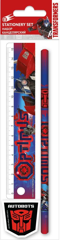Пеналы и наборы Transformers Канцелярский в ПП пакете с подвесом резак канцелярский большой 18 мм мет направляющие винт фиксатор инд пакет с подвесом sc020