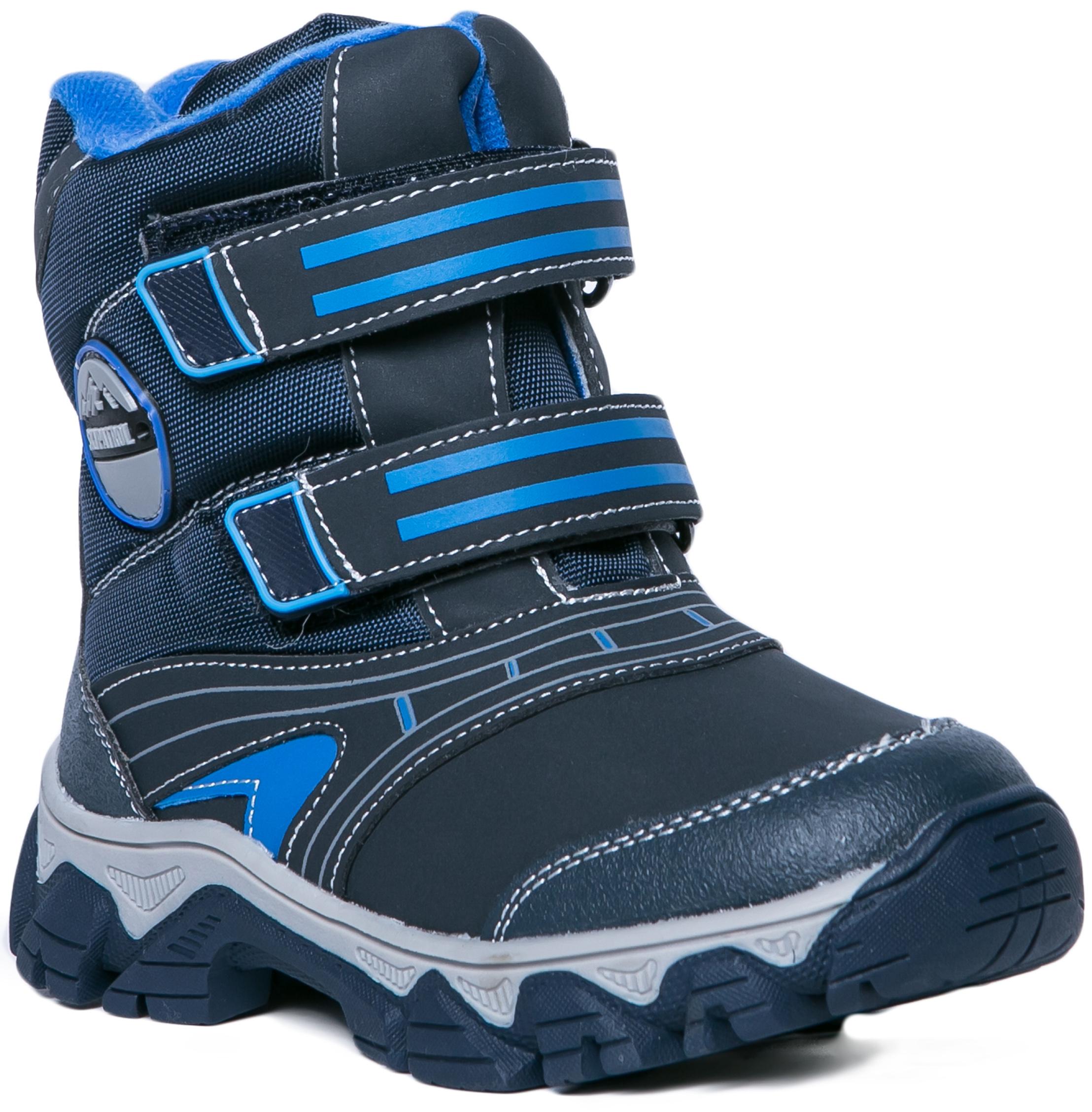 Ботинки зимние Barkito KRW17215