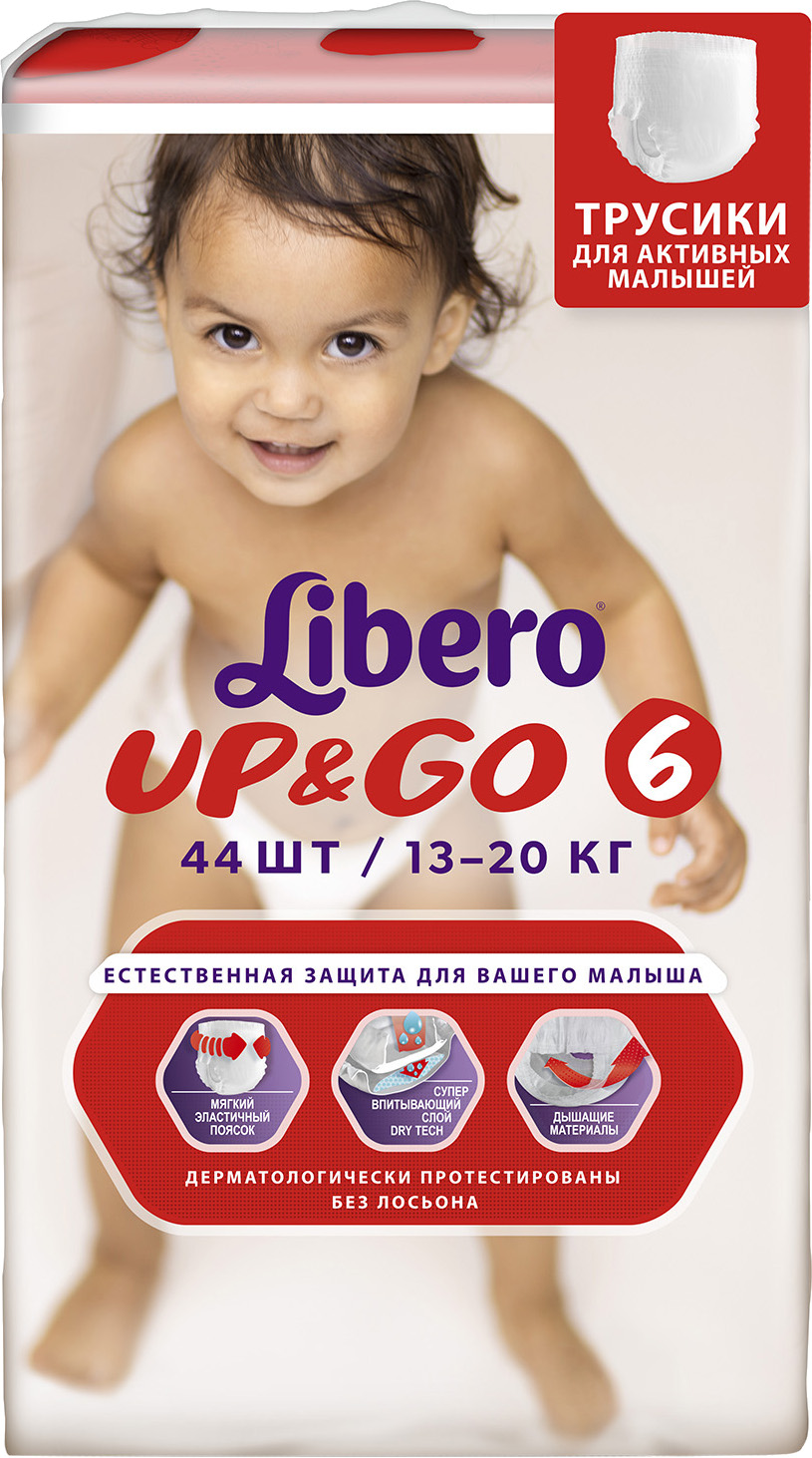 Up & Go 6 (13-20 кг) 44 шт. 01.00.22.5515