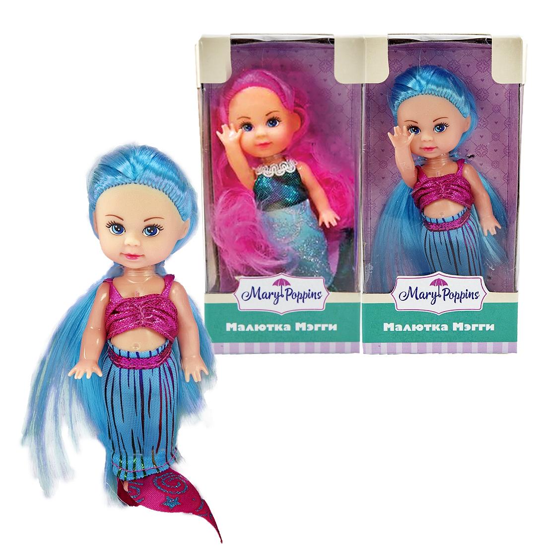 Другие куклы Mary Poppins Малютка Мэгги Русалка