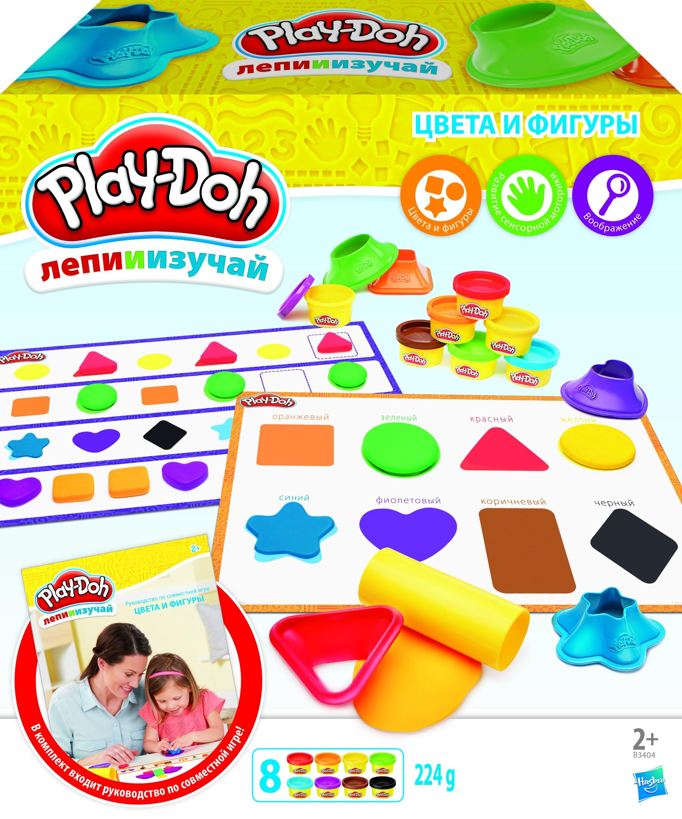 Пластилин и масса для лепки Hasbro Цвета и фигуры игровой набор для лепки play doh ведерочко геометрические фигуры