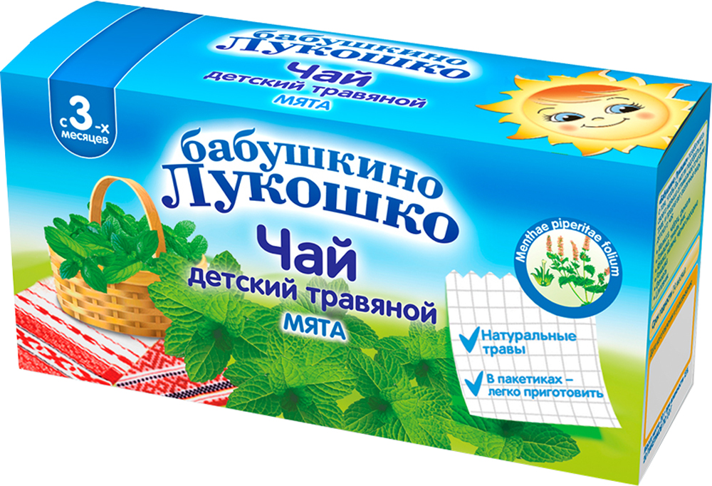 Детский чай Бабушкино лукошко Бабушкино Лукошко Мята с 3 мес. 20 г бабушкино лукошко мята детский травяной чай с 3 месяцев в пакетиках 20 шт