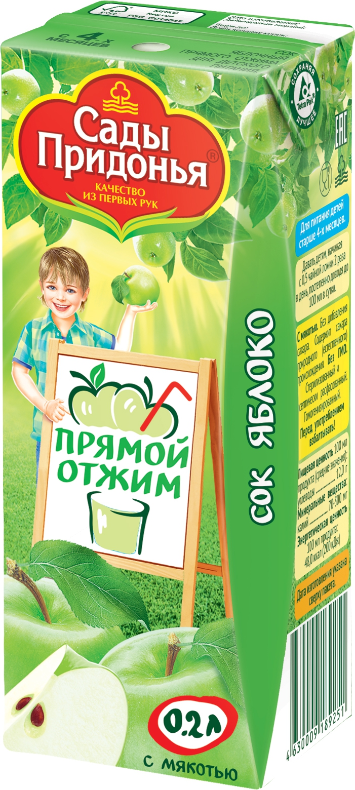 Напитки Сады придонья Яблоко с мякотью прямого отжима с 4 мес. 200 мл. соки и напитки semper сок груша с 4 мес 200 мл