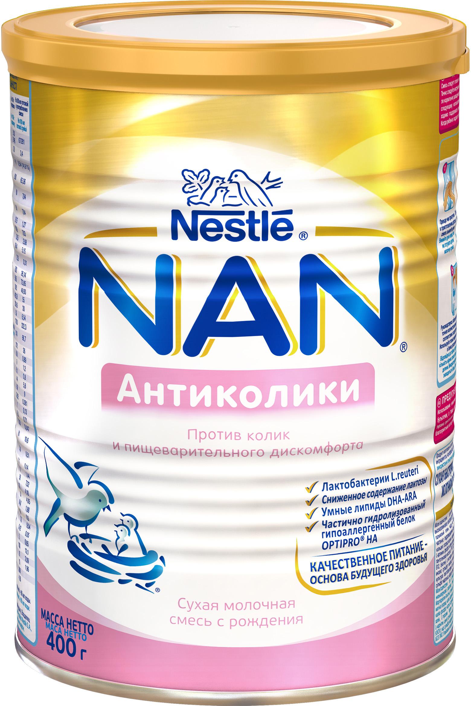 Молочная смесь Nestle NAN (Nestlé) Антиколики (с рождения) 400 г
