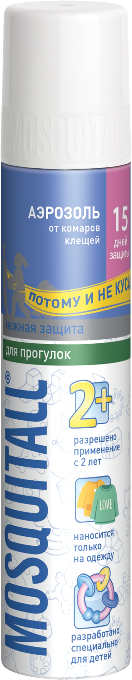 Аэрозоль Mosquitall Нежная защита для детей от клещей 150 мл аэрозоль от кровососущих насекомых argus 150 мл