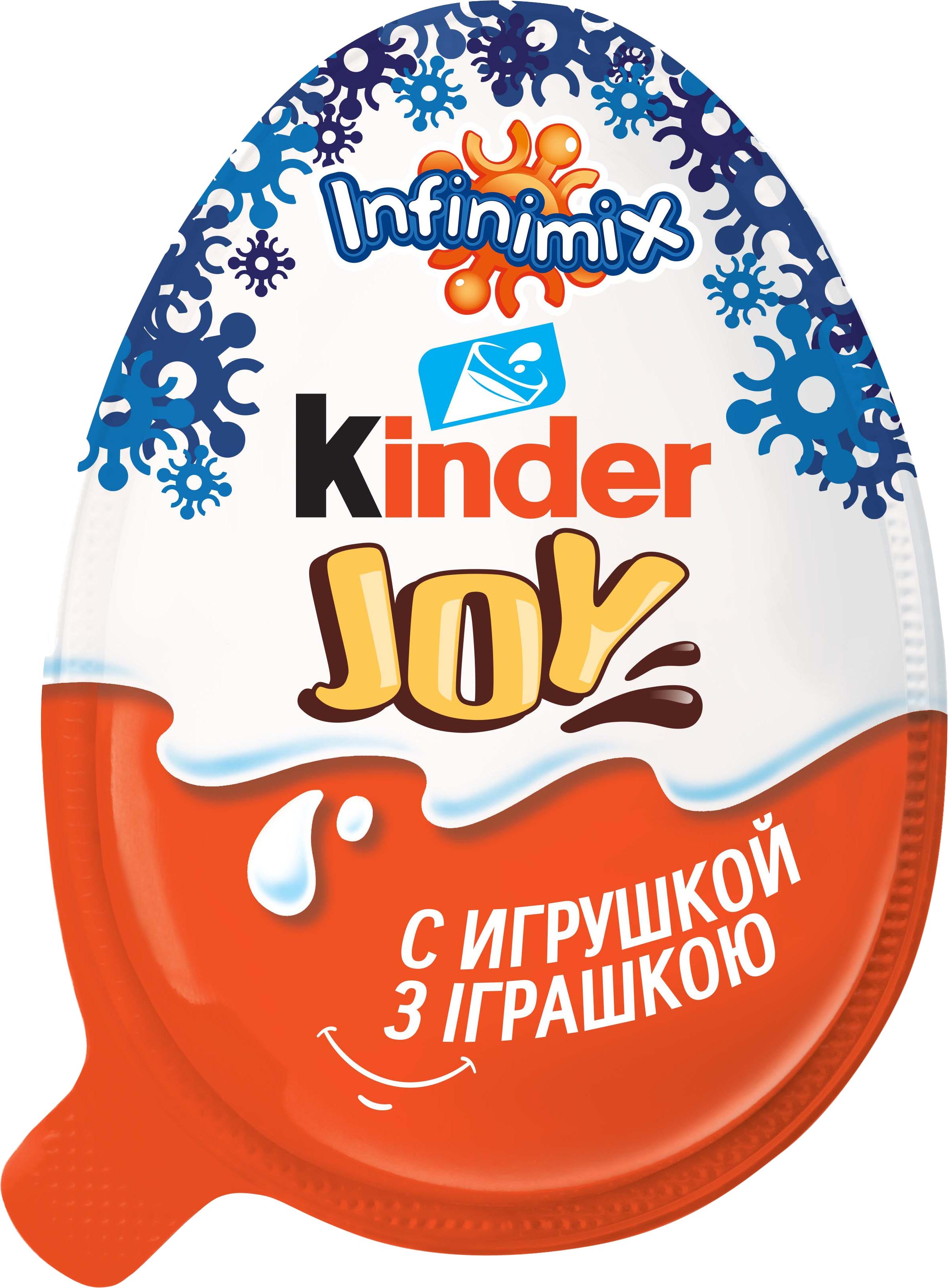 Шоколадное яйцо Kinder Kinder Joy 20 г шоколадное яйцо kinder joy принцессы 20 г