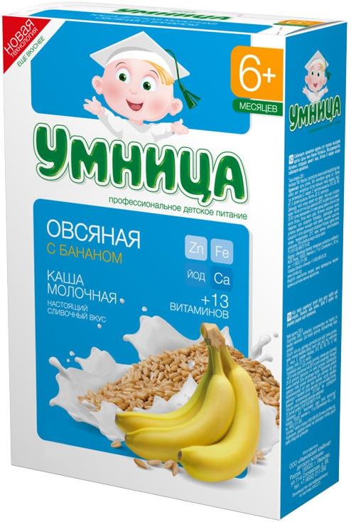 Молочные Умница Умница Молочная овсяная с бананом (с 6 месяцев) 200 г каша молочная умница овсяная с бананом с 6 мес 200 г
