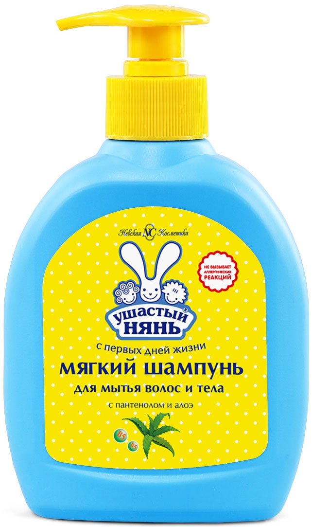 Шампунь Невская косметика Для мытья волос и тела 300 мл шампунь для мытья волос и тела ушастый нянь 300 мл