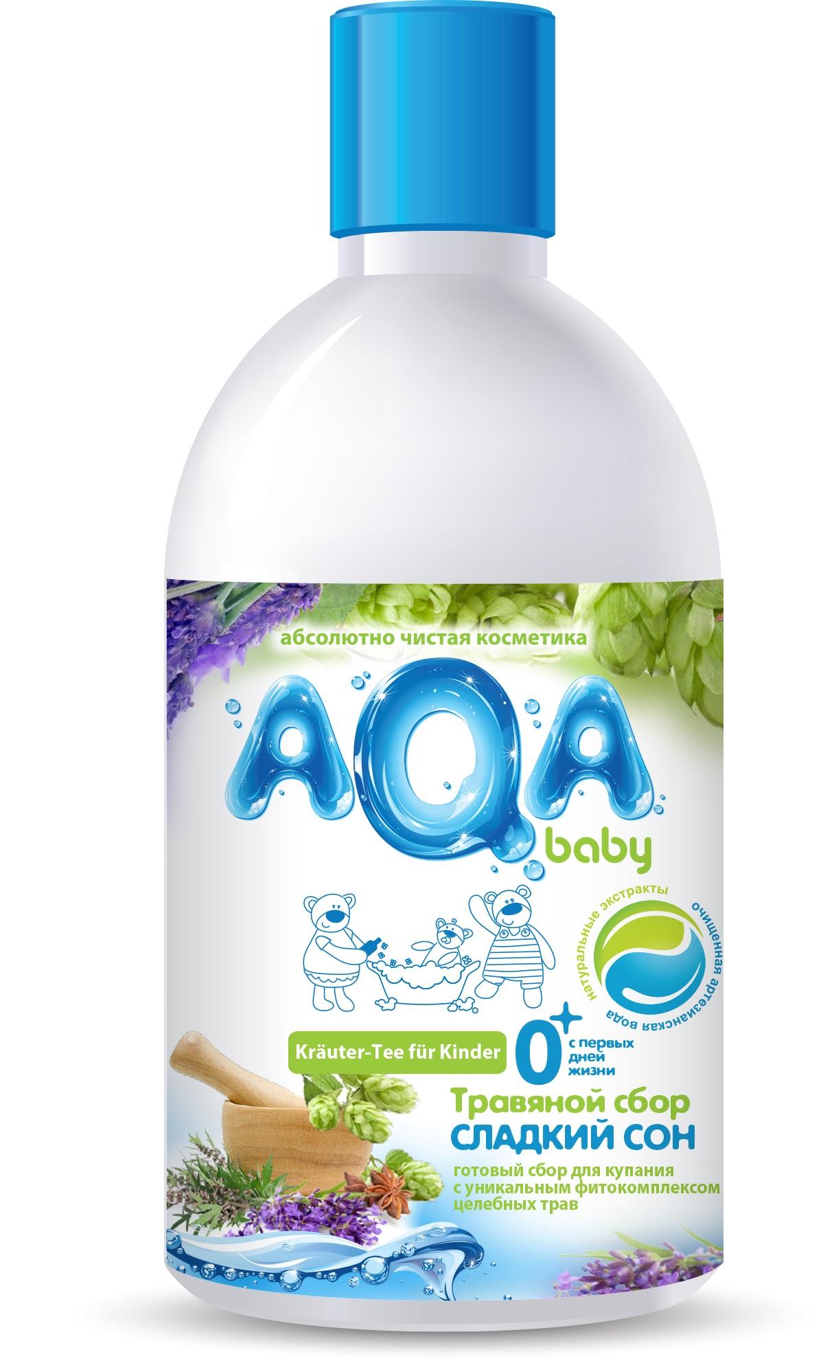 Соли и экстракты AQA baby Травяной сбор для купания AQA baby «Сладкий сон» 300 мл herbal baby spa травяной сбор нежная кожа 45 г
