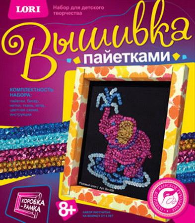 Набор для творчества Русский стиль Вышивка пайетками Розовый слон