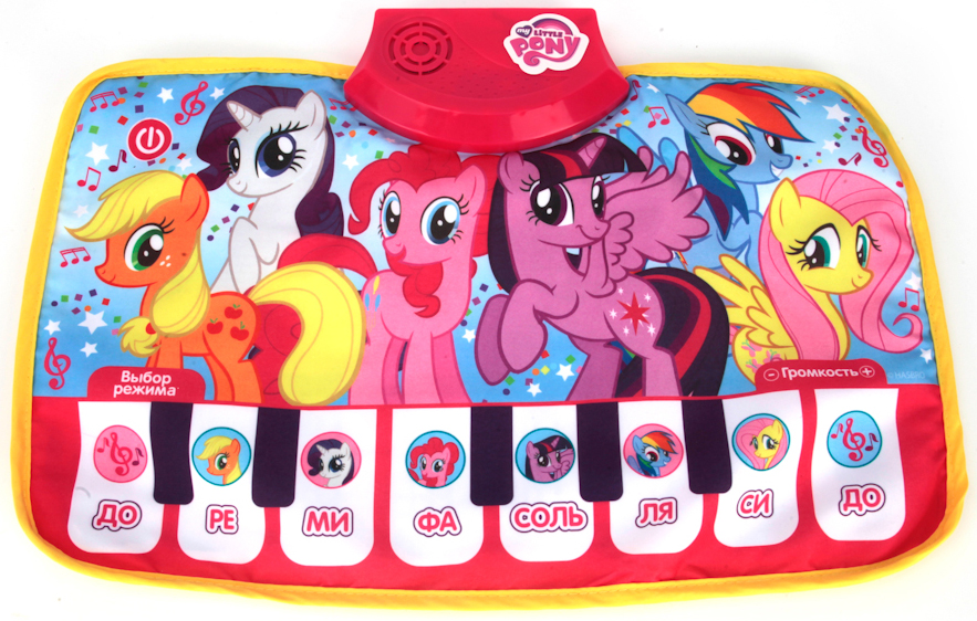 My Little Pony My Little Pony My Little Pony