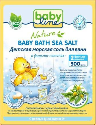 Соль BABYLINE Для ванны с чередой 500 г