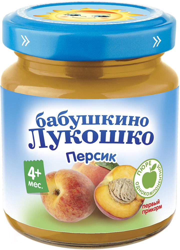 Пюре Бабушкино лукошко Бабушкино Лукошко Персик (с 4 месяцев) 100 г пюре бабушкино лукошко пюре персик с 4 мес 100 г