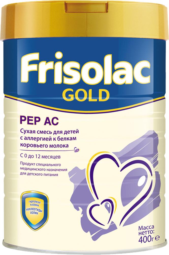 Молочные смеси Friso Молочная смесь Friso «Fricolac Gold» Pеp АС с рождения 400 г friso фрисопеп ас гидролизная смесь с нуклеотидами с 0 месяцев 400 г