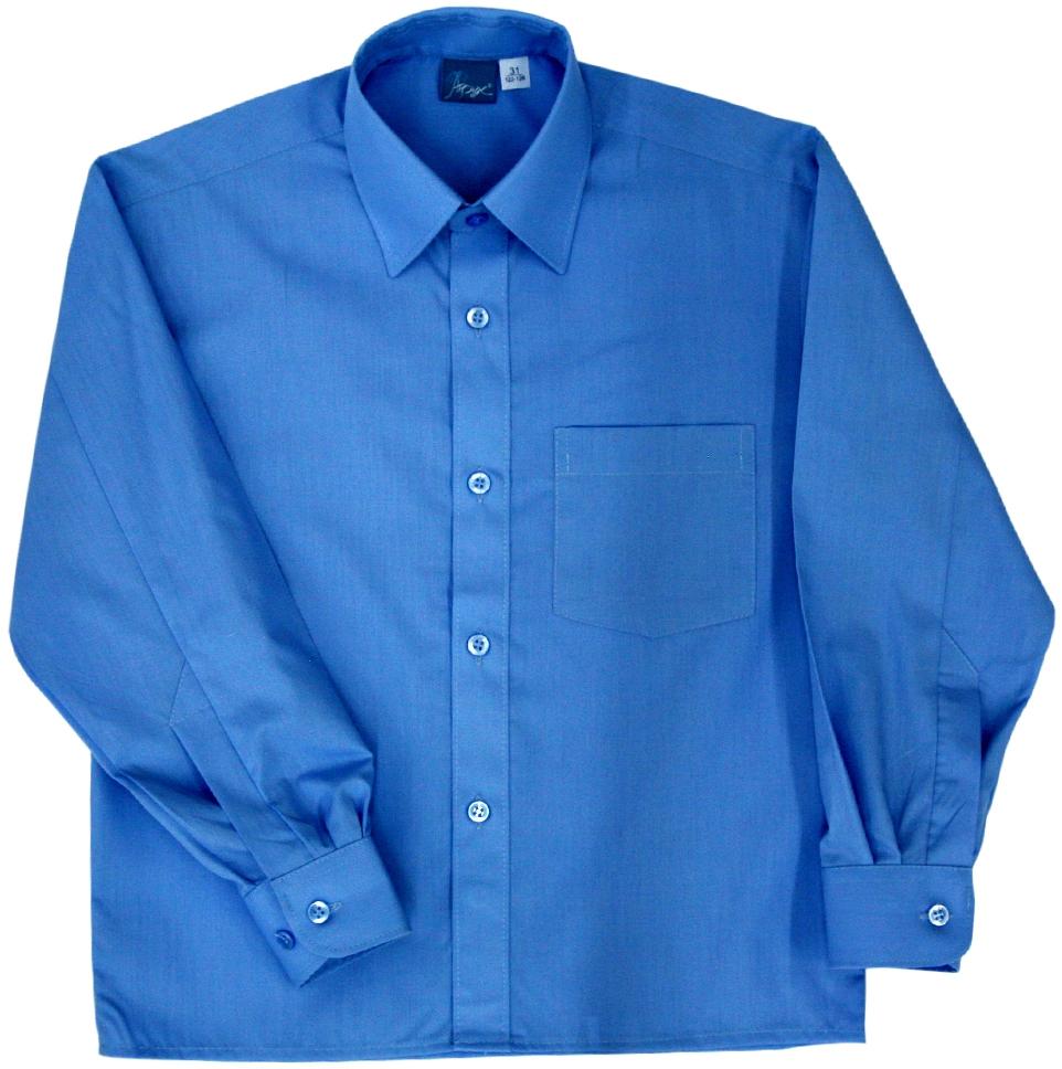 Рубашка для мальчика АТРУС Темно-голубая