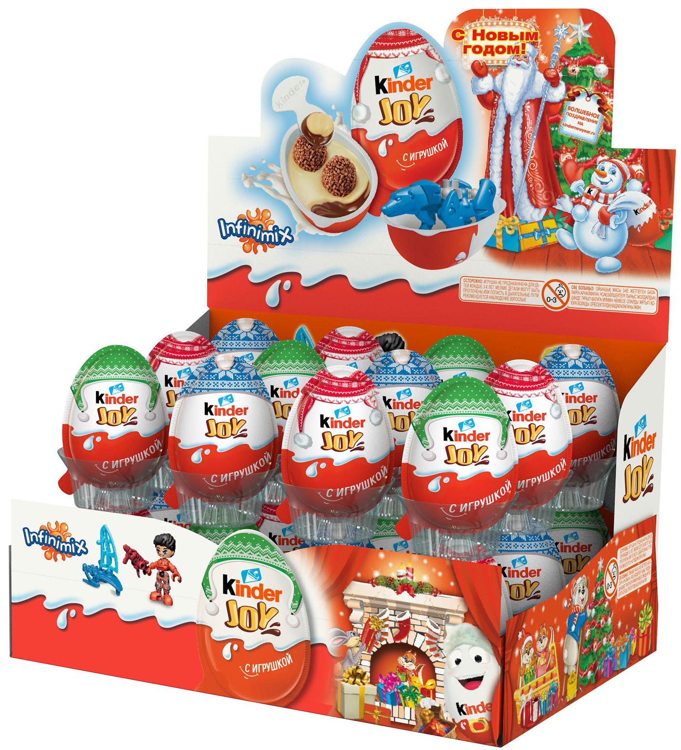 Фото - Десерты Kinder Kinder Joy «Новый год» 20 г шоколадное яйцо kinder joy инфинимикс для девочек c игрушкой внутри 24 шт по 21 г