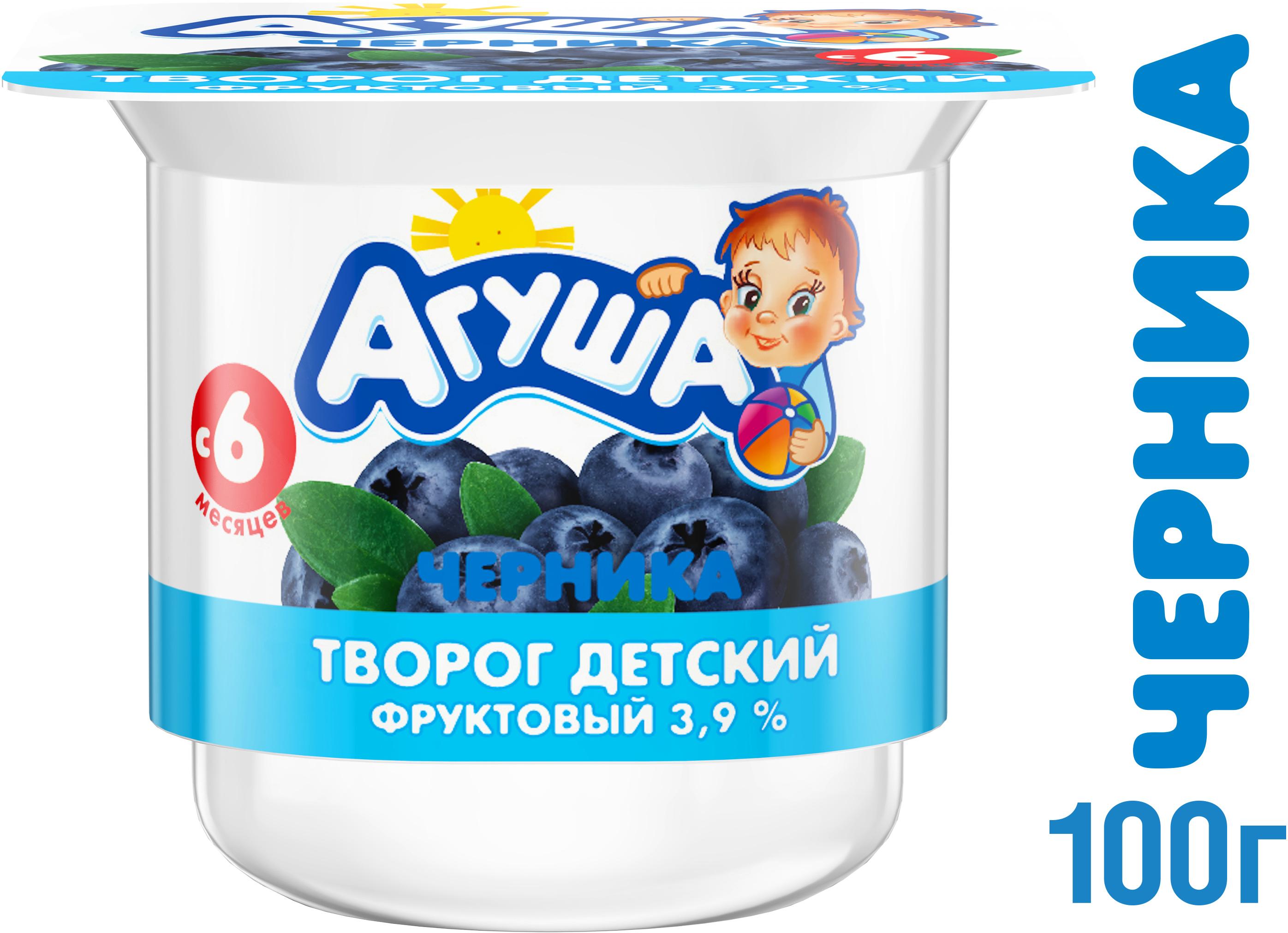 Молочная продукция Агуша Творог Агуша Черника 3,9% с 6 мес. 100 г творог агуша 100 гр черника 3 9
