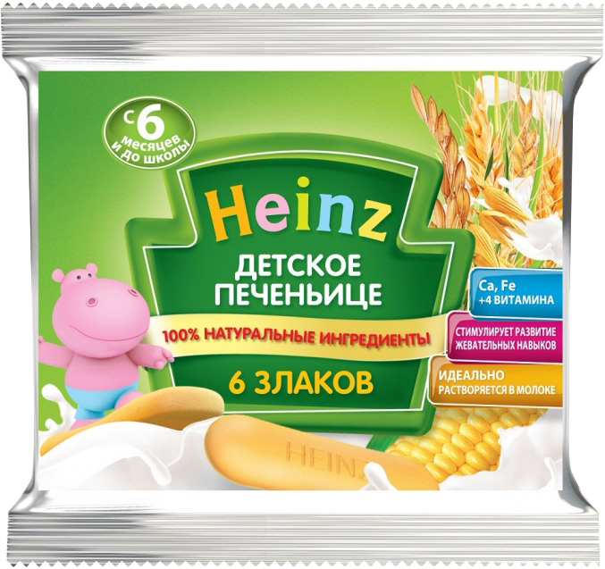 Печенье Heinz Heinz 6 злаков с 6 мес. 60 г
