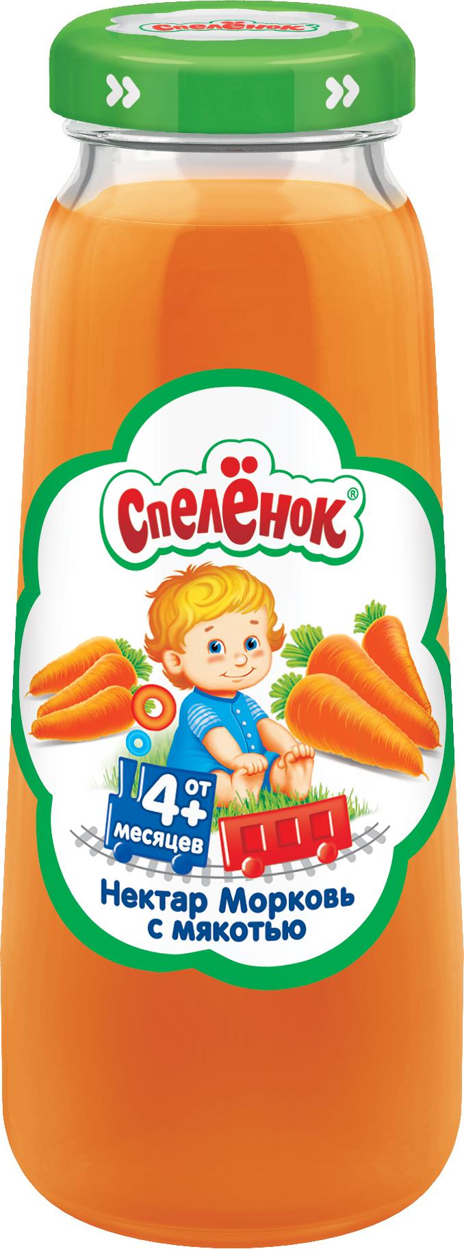 Напитки Спеленок Спелёнок Морковь с мякотью с 4 мес. 200 мл напитки спеленок спелёнок морковь с мякотью с 4 мес 200 мл