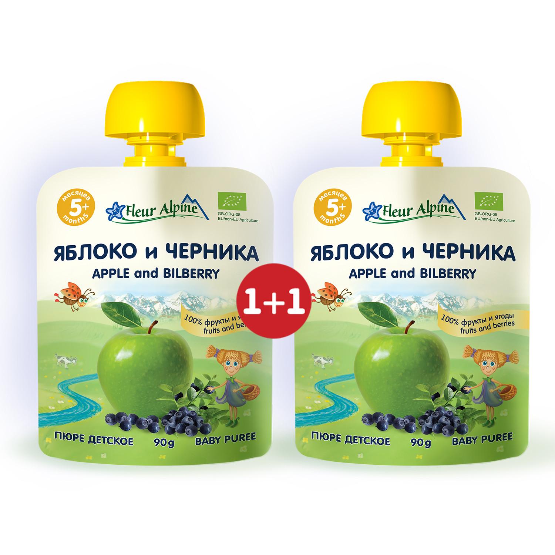 Пюре Fleur Alpine Organic Яблоко и черника 2 шт. с 5 мес. 90 г (пауч) чай детский fleur alpine черника и шиповник с 5 мес 30 г