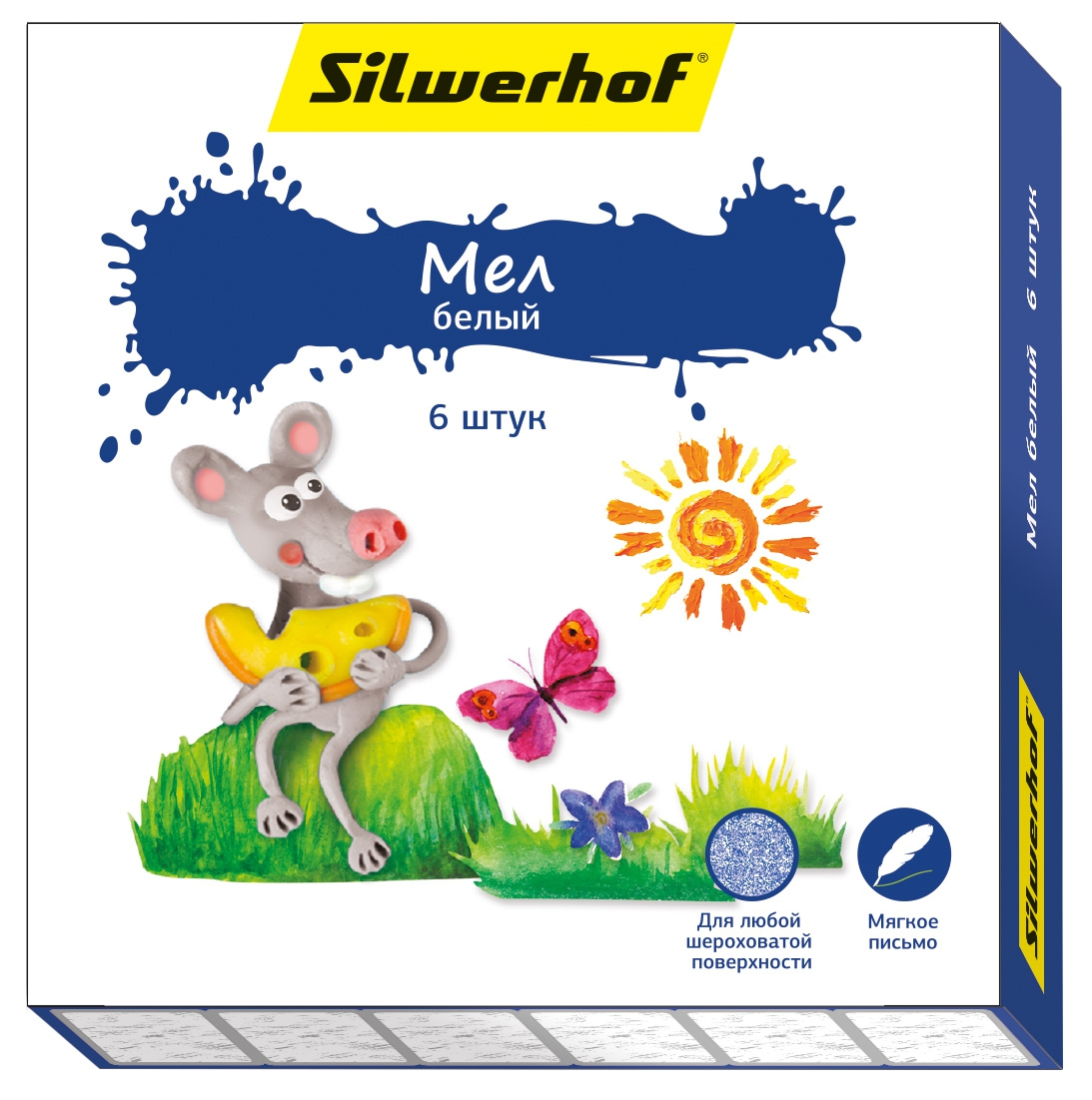 Мел Silwerhof белый Пластилиновая коллекция 6 шт. канцелярия silwerhof пластилиновая коллекция с контейнером