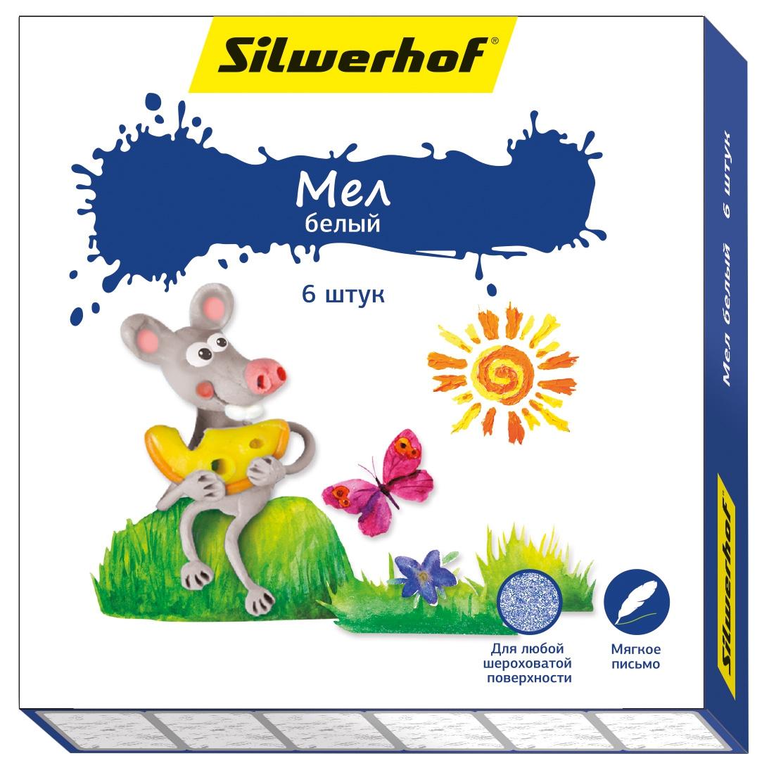 Мел Silwerhof белый Пластилиновая коллекция 6 шт. настольная игра dream makers кто я 1311h